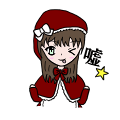 DollGirl2 ~童話編~