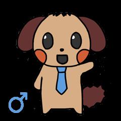 ネクタイ犬