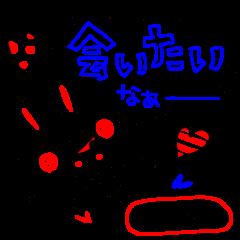 3色ボールペン★Ladies