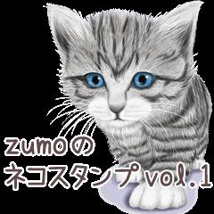 zumoのネコスタンプvol.1