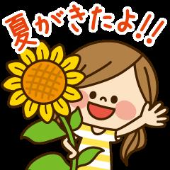 かわいい主婦の1日【夏編】