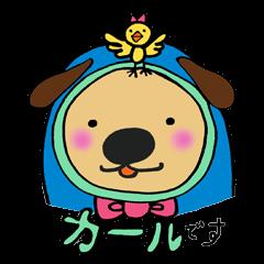 フード犬カール
