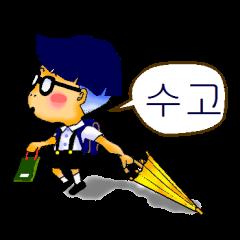 刈り上げ君です 韓国語