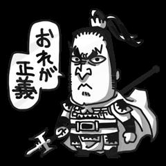 三国志スタンプ(他)