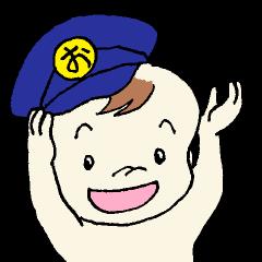 おむつ警察-返事はハイッ!