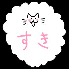 [LINEスタンプ] ねこふき (1)