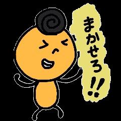 """""""マキオ""""の日常"""