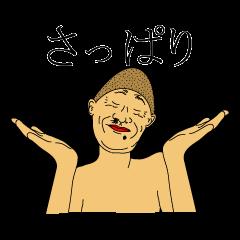 イラ専 第1弾