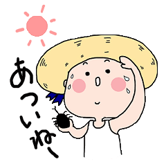 育児スタンプ-男児編