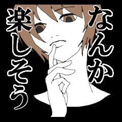 嫉妬☆疑い☆メンヘラ束縛女の名言集☆