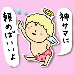 ☆パンツ天使☆