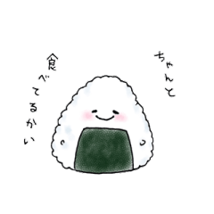 まりんのほんわかシュールな食べ物たち