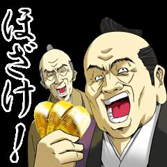 悪代官の悪だくみ 3 江戸怪談編