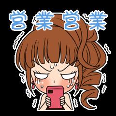 スタンプガールキャバ嬢編