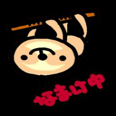 ナマケモノのナマさん