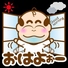 ふくいち郎の福井ナビ2