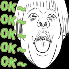 変顔スタンプ男性編vol.2 OK!