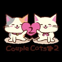 Couple Cat(夫婦ねこ)パート2