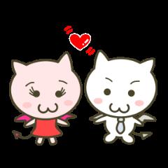 ピンク悪魔ちゃんと白い悪魔くん