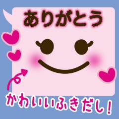 コレ使える!顔ふきだし(挨拶・日常)