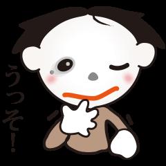 カワイイ・キュート さくらちゃんスタンプ