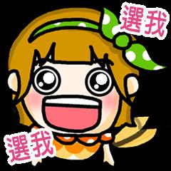 Little Yu-Shan
