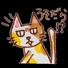 宮弁にゃんこ part 2