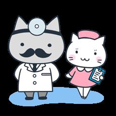 猫田診療所