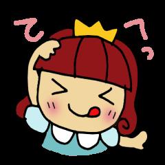 「姫ち2」気まぐれお姫様*