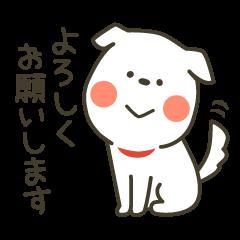 [LINEスタンプ] 伝えるどうぶつ敬語スタンプ (1)
