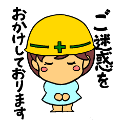 [LINEスタンプ] ぼのちゃん (1)
