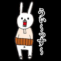 ウサギのウーのおっさんスタンプ