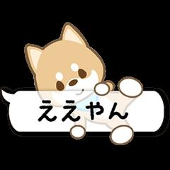 しばっち関西弁2