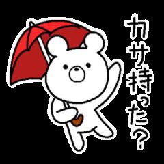 クマルド(雨)