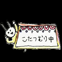 コタカタツムリ