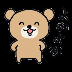 博多弁くまさん vol.1
