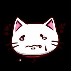 白猫のしゅがー!!<6>