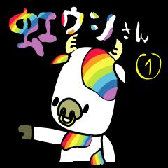 にじウシさん