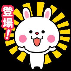 [LINEスタンプ] うさぎ登場☆