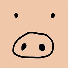Big head pig