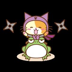 ネコ忍者ニャンジャ PART2