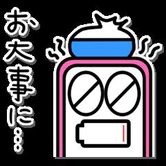 [LINEスタンプ] 伝えるスマホさんたち (1)