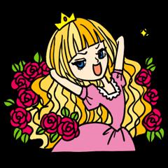 私は王女です