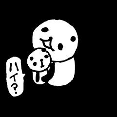 an パンダ 1