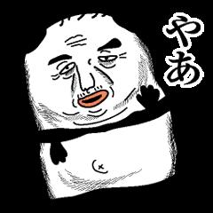 パンダ柄のハムスターさん1