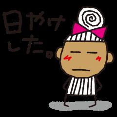 シマ子。《夏と地震と台風》