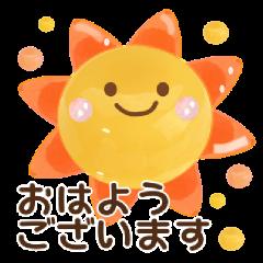 敬語でスタンプ~夏バージョン~