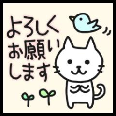 丁寧語なネコちゃま