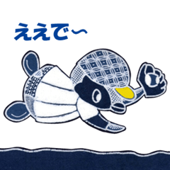 Penko-chan:野球応援編