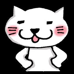 白猫ニャアニャニャア
